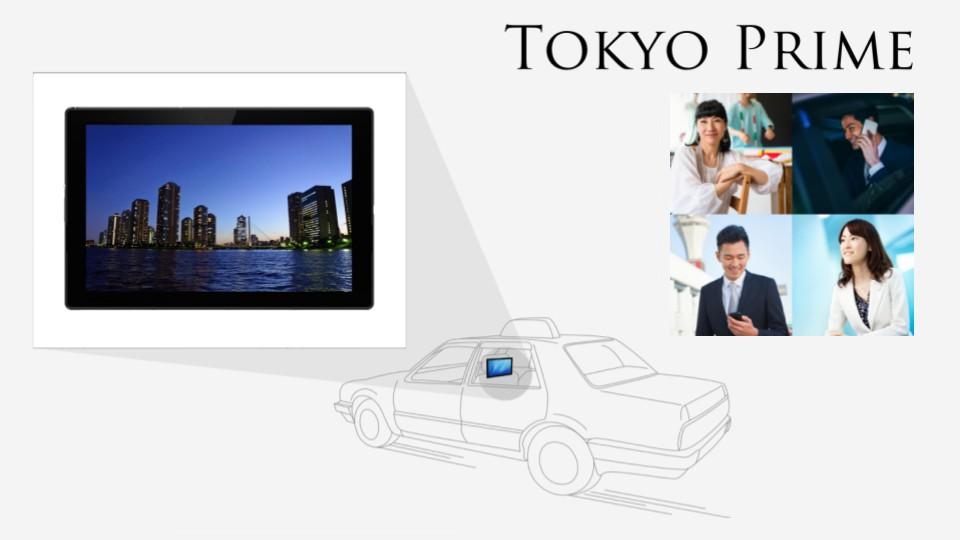 <Tokyo Prime>パリ発キッズファッション&ライフスタイル誌 MilK JAPONのコンテンツ配信を開始