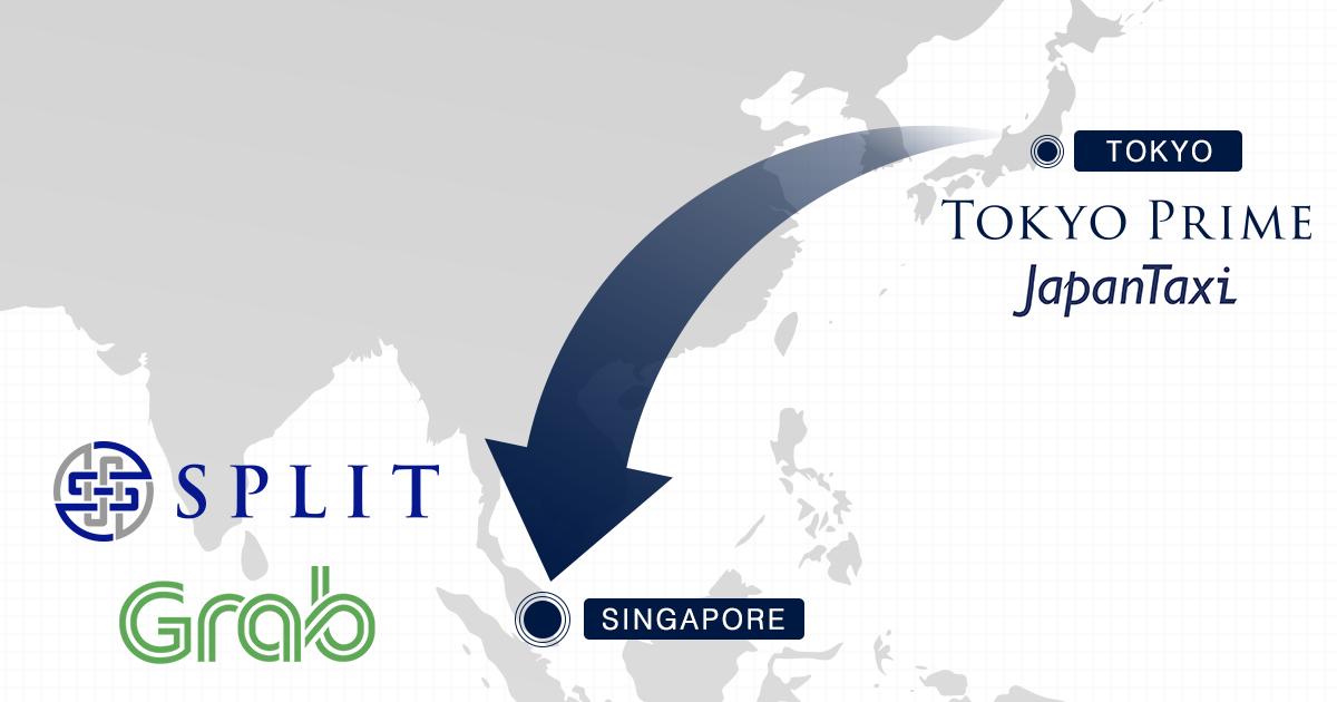 新世代デジタル・サイネージ提供IRIS、シンガポールにてO2OモバイルプラットフォームGrabと共同でトライアル配信を開始