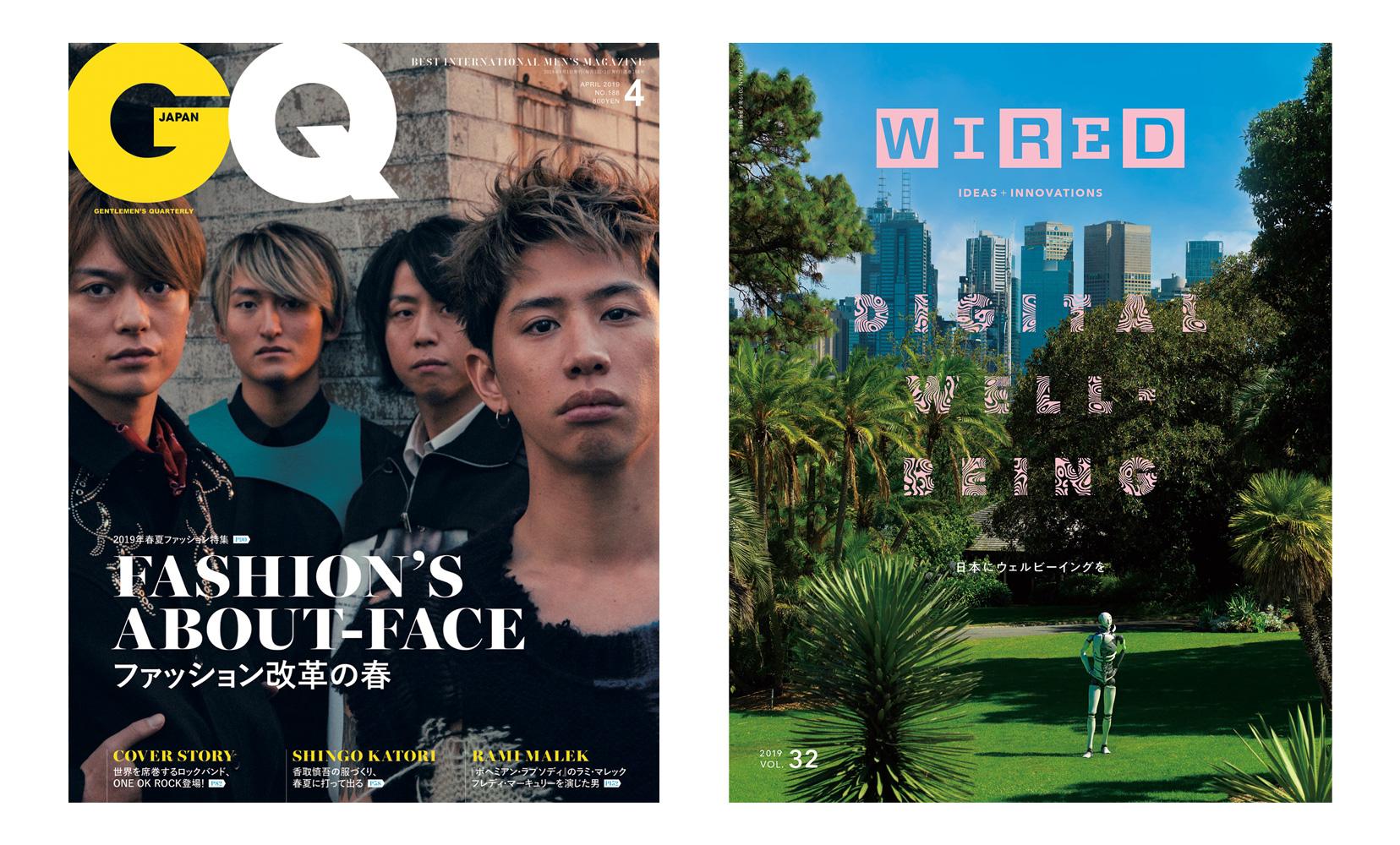 新世代デジタル・サイネージ Tokyo Prime、メンズ・ファッション&ライフスタイルマガジン『GQ JAPAN』、アイデア&イノヴェイティブメディア『WIRED』日本版のコンテンツ配信を開始
