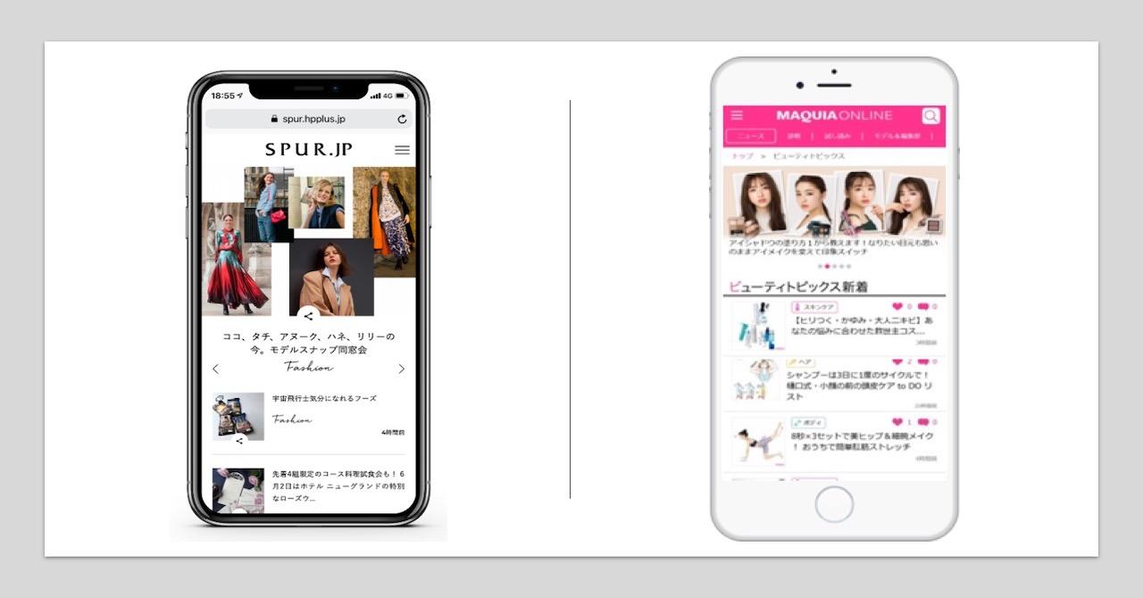 新世代デジタル・サイネージTokyo Prime、集英社が運営するモードメディア『SPUR.JP』とビューティメディア『MAQUIA ONLINE』のコンテンツ配信を開始